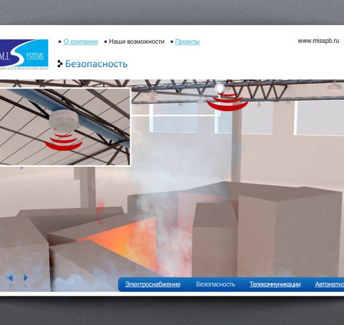 Система пожарной сигнализации на производстве
