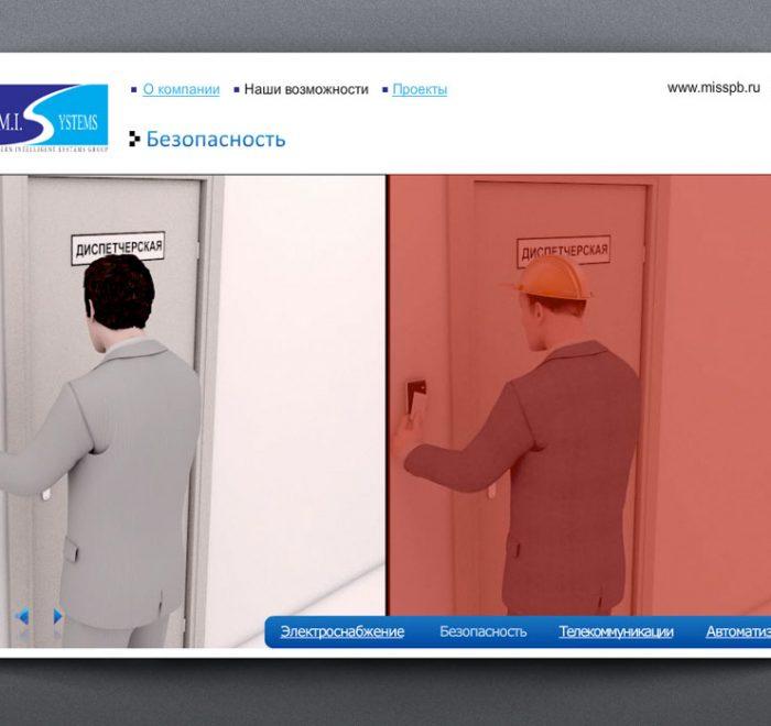 Контроль доступа сотрудников по ключу